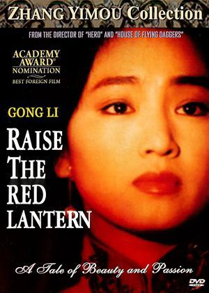 Raise the Red Lantern Online DVD Rental