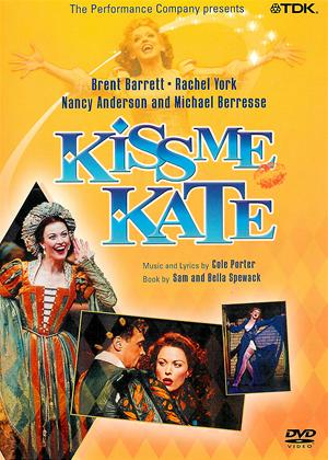 Rent Kiss Me Kate Online DVD Rental