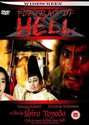 Rent Portrait of Hell (aka Jigokuhen) Online DVD Rental