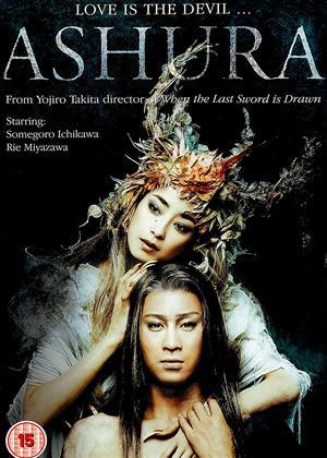 Rent Ashura (aka Ashura-jô no hitomi) Online DVD Rental