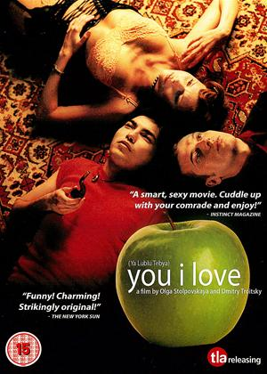 Rent You I Love (aka Ya lyublyu tebya) Online DVD Rental