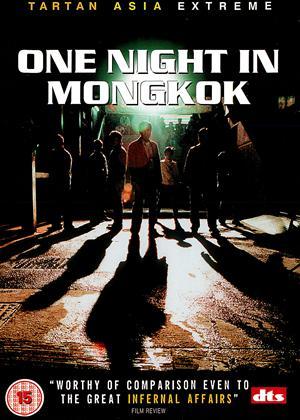 Rent One Night in Mongkok (aka Wong gok hak yau) Online DVD Rental