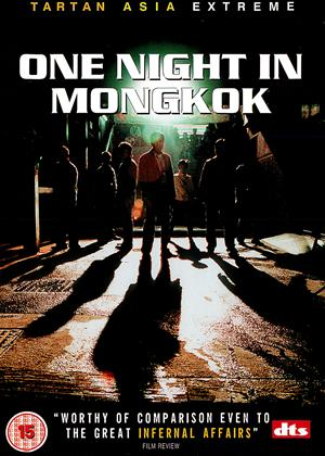 One Night in Mongkok Online DVD Rental