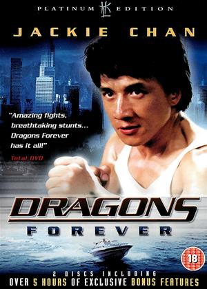 Rent Dragons Forever (aka Fei lung mang jeung) Online DVD & Blu-ray Rental