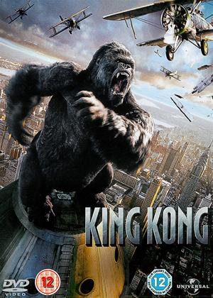 King Kong Online DVD Rental