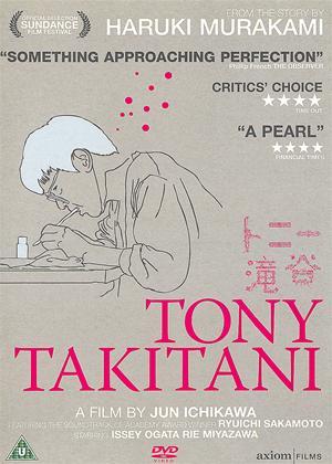 Rent Tony Takitani Online DVD Rental