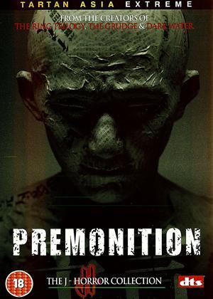 Rent Premonition (aka Yogen) Online DVD Rental