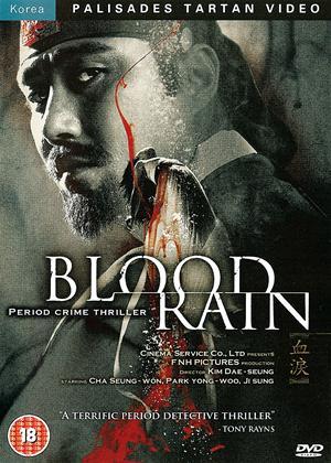 Rent Blood Rain (aka Hyeol-ui Nu) Online DVD Rental