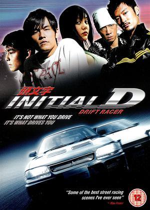 Initial D: Drift Racer Online DVD Rental