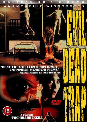 Evil Dead Trap Online DVD Rental