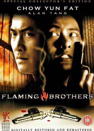 Rent Flaming Brothers (aka Gong woo lung foo moon) Online DVD Rental