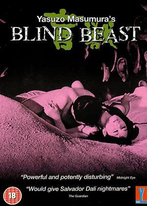 Blind Beast Online DVD Rental
