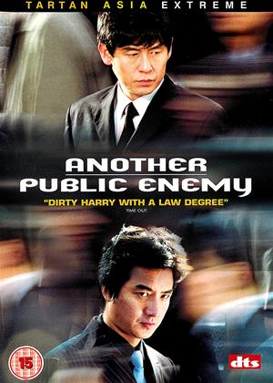 Rent Another Public Enemy (aka Gonggongui jeog 2) Online DVD Rental