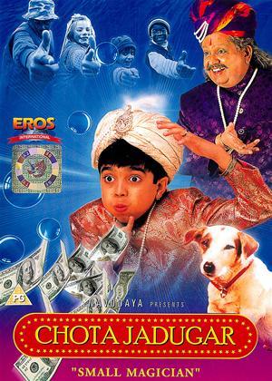 Rent Little Magician (aka Chota Jadugar) Online DVD Rental
