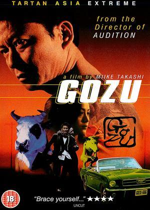 Rent Gozu (aka Gokudô kyôfu dai-gekijô: Gozu) Online DVD Rental