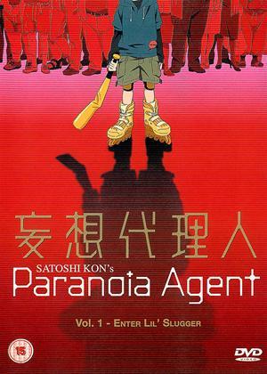 Rent Paranoia Agent: Vol.1 (aka Môsô Dairinin) Online DVD Rental