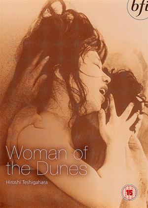 Woman of the Dunes Online DVD Rental