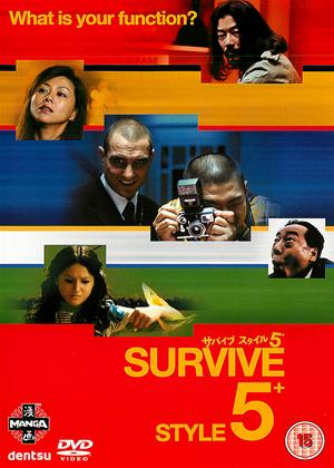 Rent Survive Style 5+ Online DVD & Blu-ray Rental