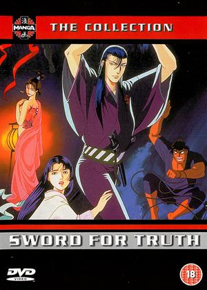 Rent Sword for Truth (aka Shuranosuke Zanmaken: Shikamamon no Otoko) Online DVD Rental