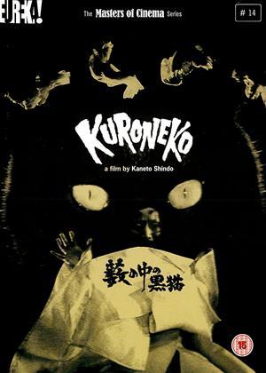 Rent Kuroneko (aka Yabu no naka no kuroneko) Online DVD & Blu-ray Rental