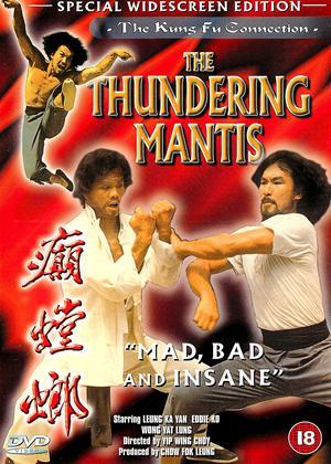 Rent The Thundering Mantis (aka Dian tang lang) Online DVD Rental