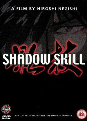 Rent Shadow Skill Online DVD Rental