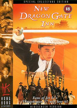 Rent New Dragon Gate Inn (aka Sun lung moon hak chan) Online DVD Rental