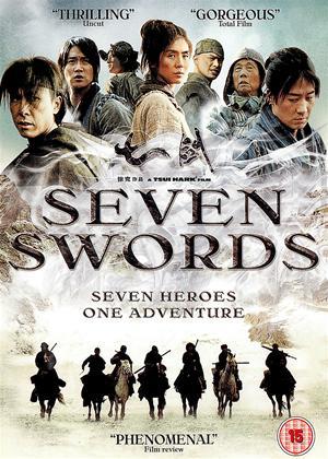 Rent Seven Swords (aka Qi jian) Online DVD Rental
