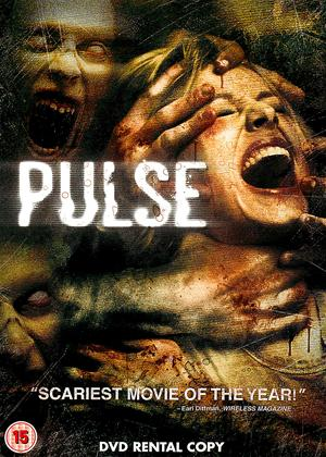 Pulse Online DVD Rental