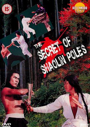 Rent Prodigal Boxer 2: Secret of the Shaolin Poles (aka Fang Shi Yu da po mei hua zhuang) Online DVD Rental