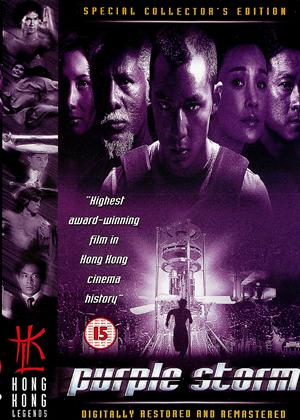 Rent Purple Storm (aka Zi yu feng bao) Online DVD Rental