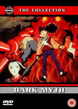Rent Dark Myth Online DVD Rental