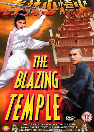 Rent The Blazing Temple (aka Huo shao shao lin si) Online DVD Rental