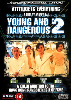 Rent Young and Dangerous 2 Online DVD Rental