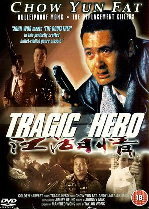 Rent Tragic Hero Online DVD Rental