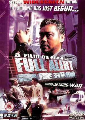 Rent Full Alert (aka Go do gaai bei) Online DVD Rental
