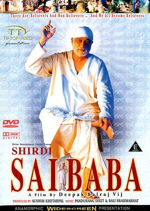 Rent Shirdi Sai Baba Online DVD Rental