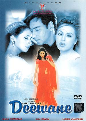 Rent Deewane Online DVD Rental