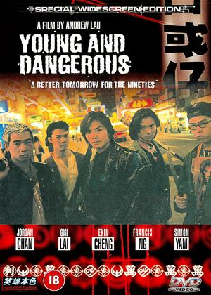 Rent Young and Dangerous Online DVD Rental