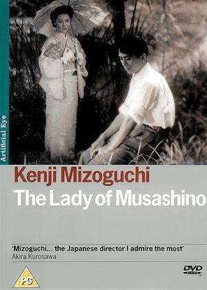 Rent The Lady of Musashino (aka Musashino fujin) Online DVD Rental