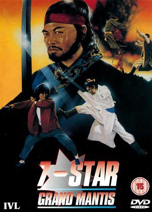 Rent 7 Star Grand Mantis Online DVD Rental