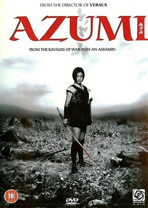 Rent Azumi Online DVD Rental