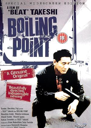 Rent Boiling Point (aka 3-4 x jûgatsu) Online DVD Rental