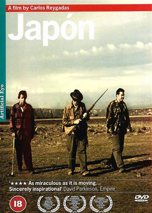 Rent Japan (aka Japón) Online DVD Rental