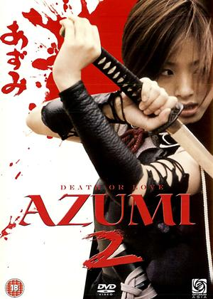 Azumi 2: Death or Love Online DVD Rental