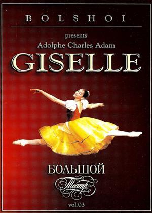 Rent Giselle: Bolshoi Ballet Online DVD Rental