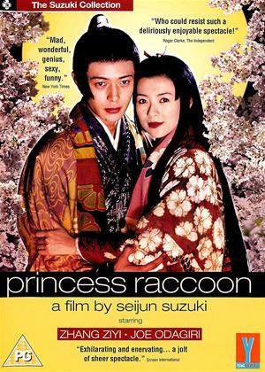 Rent Princess Raccoon (aka Operetta tanuki goten) Online DVD Rental