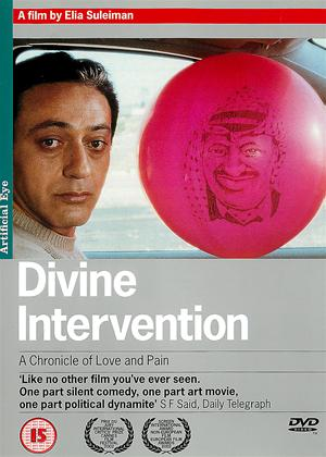 Rent Divine Intervention (aka Yadon Ilaheyya) Online DVD & Blu-ray Rental
