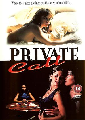 Rent Private Call Online DVD Rental