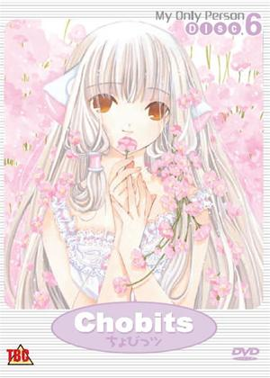 Rent Chobits: Vol.6 Online DVD Rental